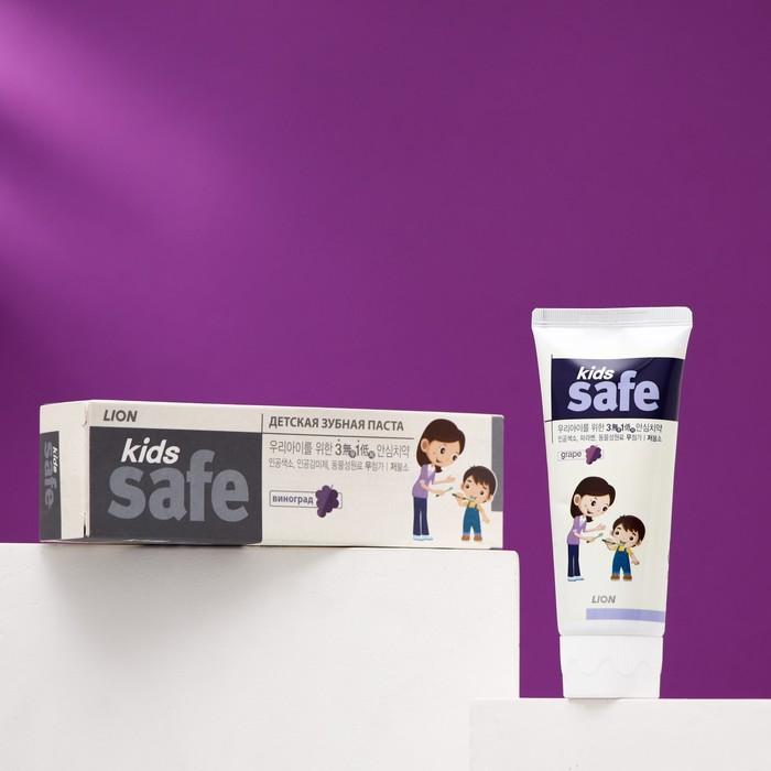 Зубная паста детская Kids safe, виноград, 90 г - фото 106538858