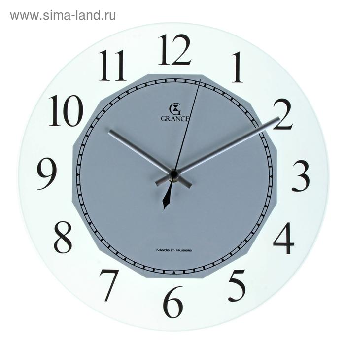"""Часы настенные интерьерные стеклянные """"Grance"""" арабские цифры на белом фоне"""