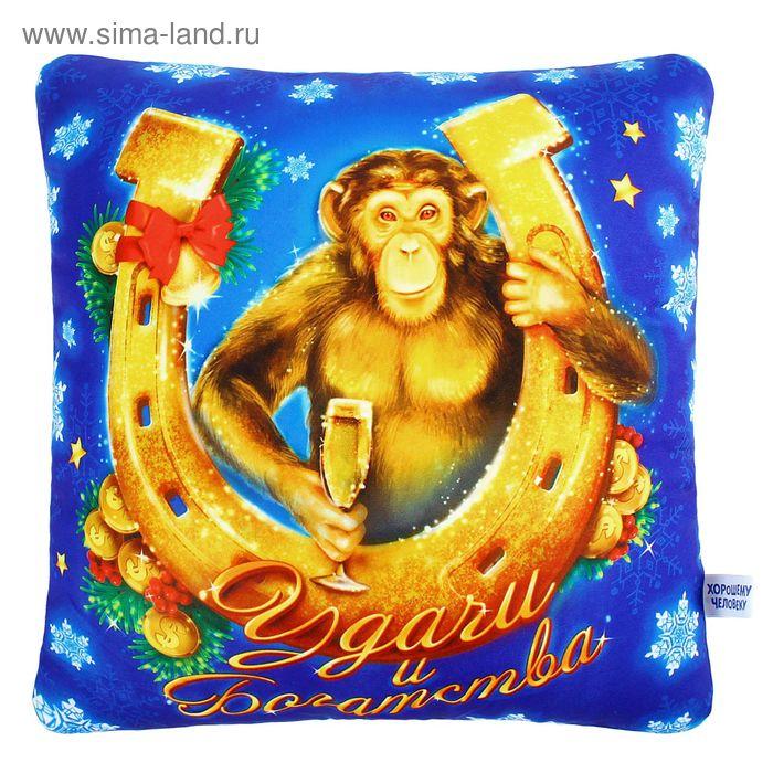 """Подушка-антистресс """"Удачи и богатства"""" обезьяна, 30х30 см"""