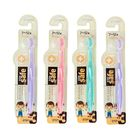 Зубная щетка Kids safe детская, 7-12 лет  микс
