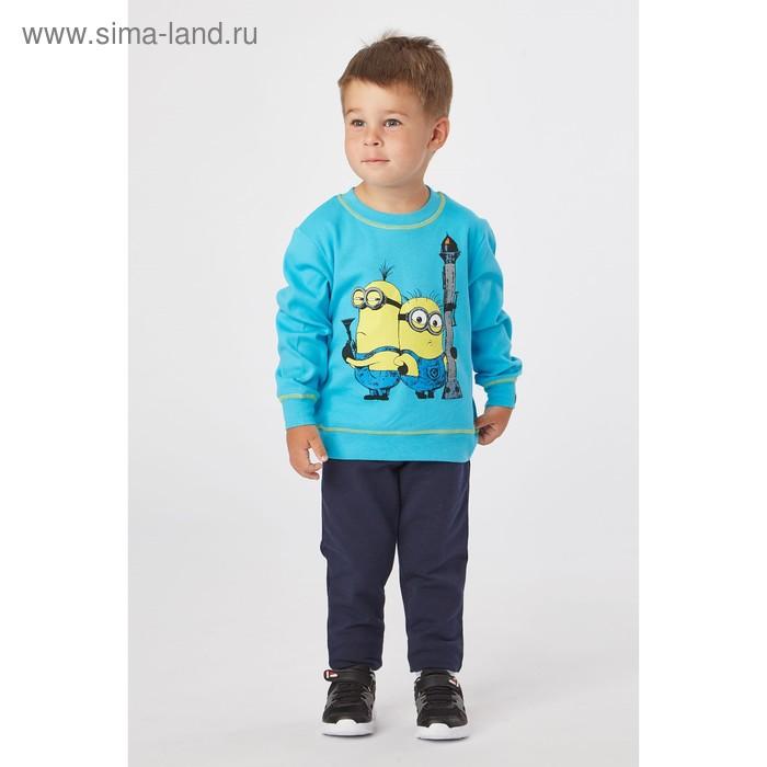 """Джемпер для мальчика """"Миньоны"""", рост 98 см (56), цвет голубой ZB 23002_Д"""