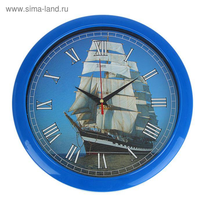 """Часы настенные круглые """"Фрегат"""", синее кольцо, 30 см"""