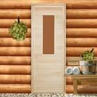 """Дверь со стеклом №1 180х70см, липа """"Добропаровъ"""""""
