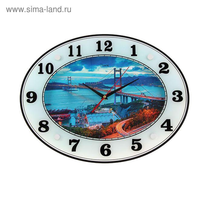 """Часы настенные овальные """"Мост Золотые ворота"""", 35х46 см"""