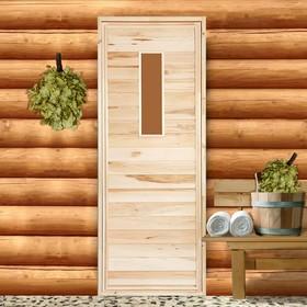 """Дверь для бани со стеклом """"Прямое стекло"""", 180×70см"""