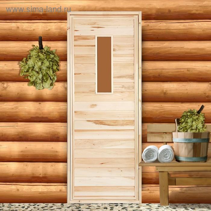 """Дверь со стеклом """"Прямая"""" , сорт Б 180х70"""