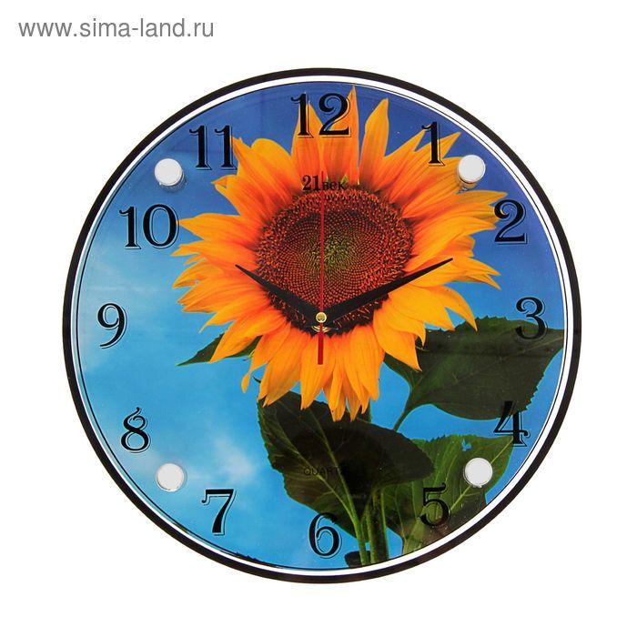 """Часы настенные круглые """"Подсолнух"""", 30х30 см"""