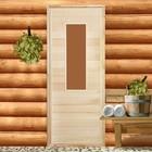 """Дверь со стеклом №1 170х70см, липа """"Добропаровъ"""""""