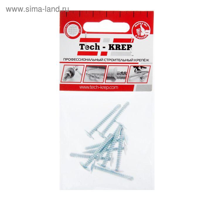 Саморезы с прессшайбой TECH-KREP, ШСММ, 4.2х32 мм, сверло,  10 шт.
