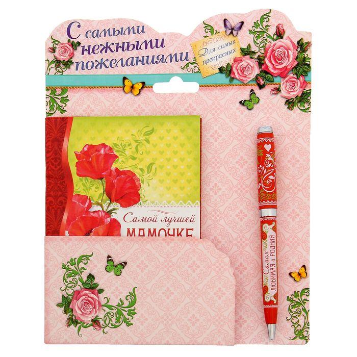 """Подарочный набор """"Самой лучшей мамочке на свете"""": блокнот-открытка, А6,32 листа и ручка"""