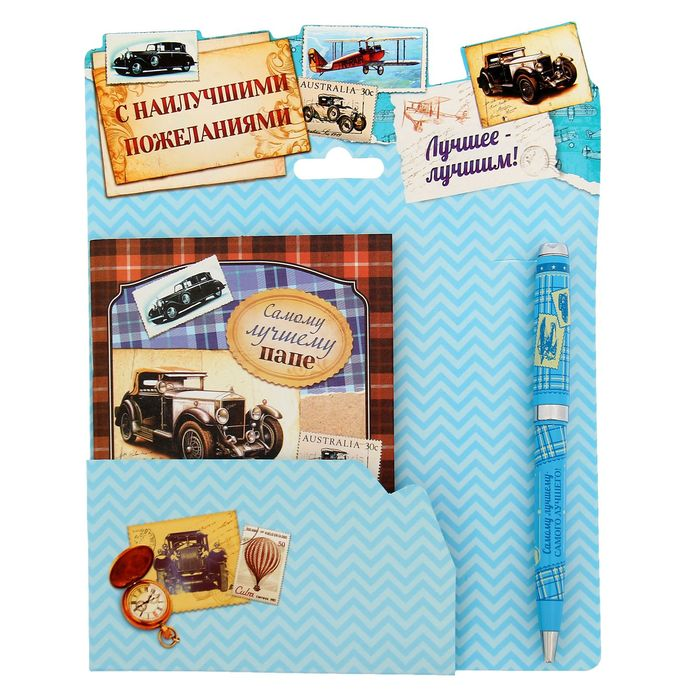 "Gift set ""the best dad"": a notebook-card, A6,32 sheets and pen"