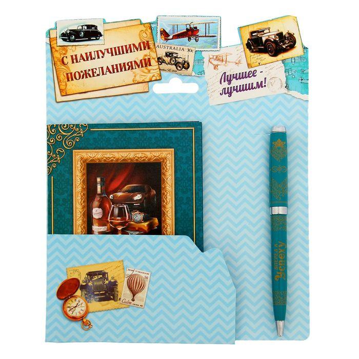 """Подарочный набор """"Успеха в делах"""": блокнот-открытка, А6,32 листа и ручка"""