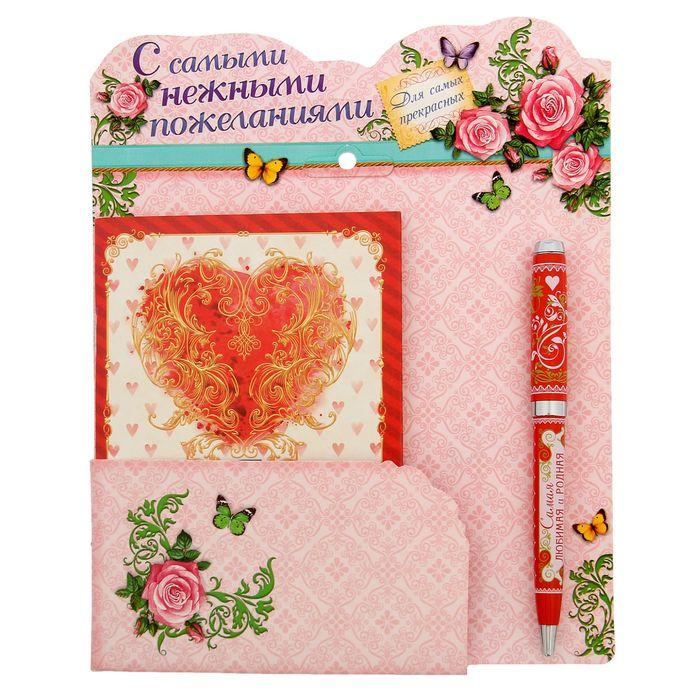 """Подарочный набор """"Я люблю тебя!"""": блокнот-открытка, А6,32 листа и ручка"""