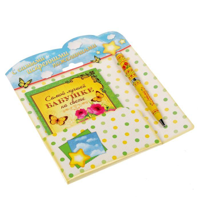 """Подарочный набор """"Самой лучшей бабушке на свете"""": блокнот-открытка, А6,32 листа и ручка - фото 366910065"""