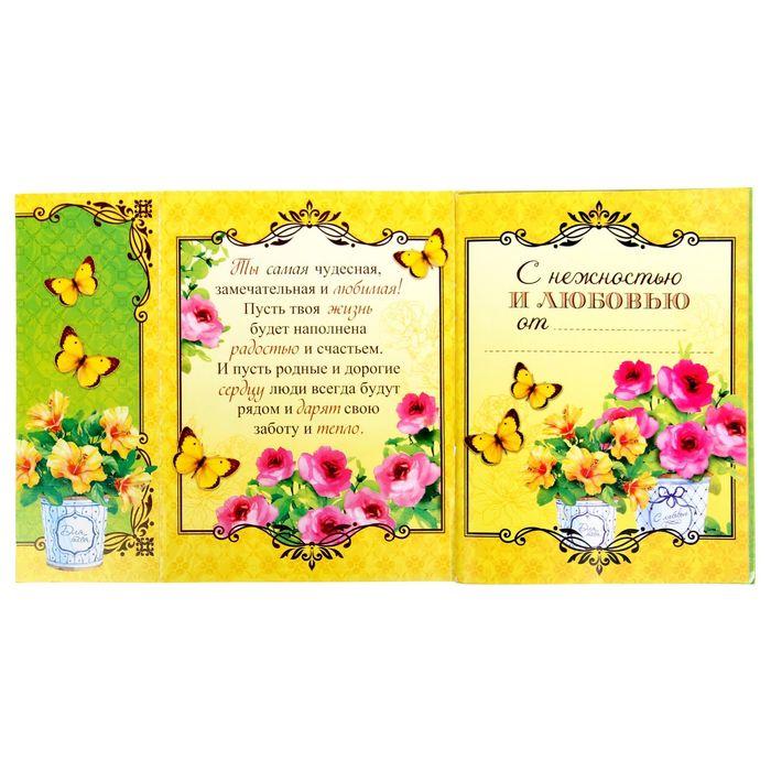 """Подарочный набор """"Самой лучшей бабушке на свете"""": блокнот-открытка, А6,32 листа и ручка - фото 366910068"""