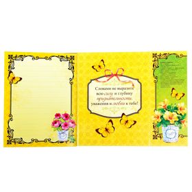 "Gift set ""the best grandma in the world"": a notebook-card, A6,32 sheets and pen"