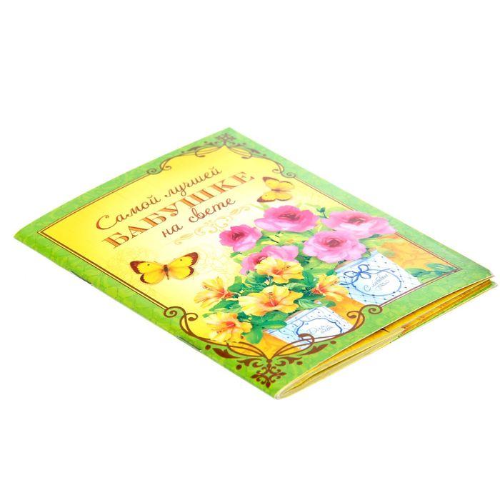 """Подарочный набор """"Самой лучшей бабушке на свете"""": блокнот-открытка, А6,32 листа и ручка - фото 366910071"""