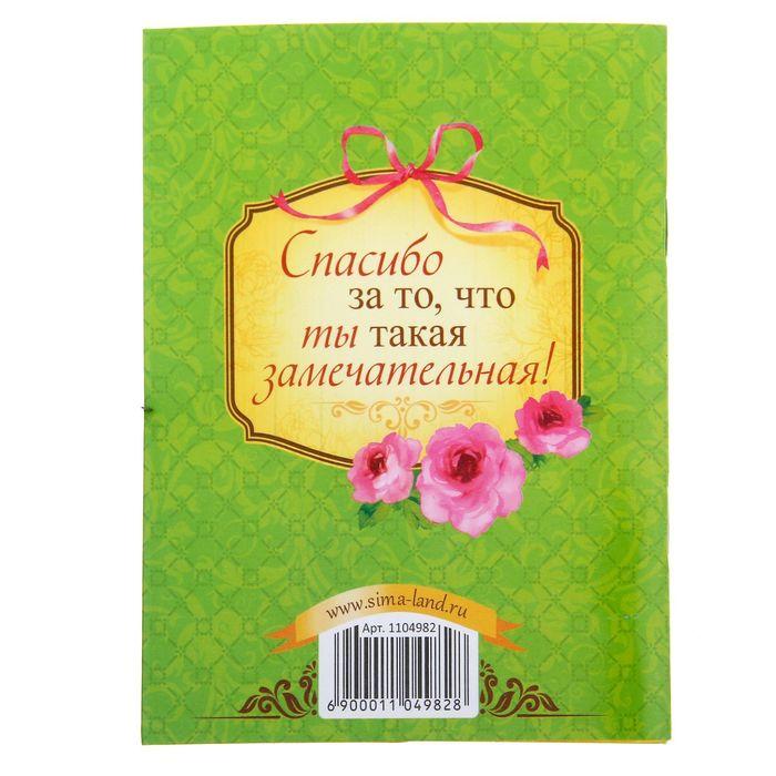 """Подарочный набор """"Самой лучшей бабушке на свете"""": блокнот-открытка, А6,32 листа и ручка - фото 366910072"""