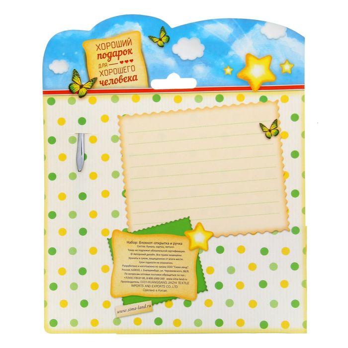 """Подарочный набор """"Самой лучшей бабушке на свете"""": блокнот-открытка, А6,32 листа и ручка - фото 366910064"""