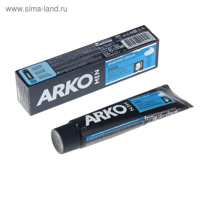 Крем для бритья ARKO Cool, 65 гр.