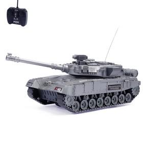 Танк радиоуправляемый «Т-90», с аккумулятором, свет, звук, цвета МИКС