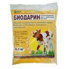"""Белково-витаминно-минеральная пробиотическая кормовая добавка """"Биодарин"""" для телят 0,5кг"""