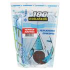 "Прикормка зимняя увлажнённая ""100 Поклёвок"" ice плотва чёрная, вес 500 г"