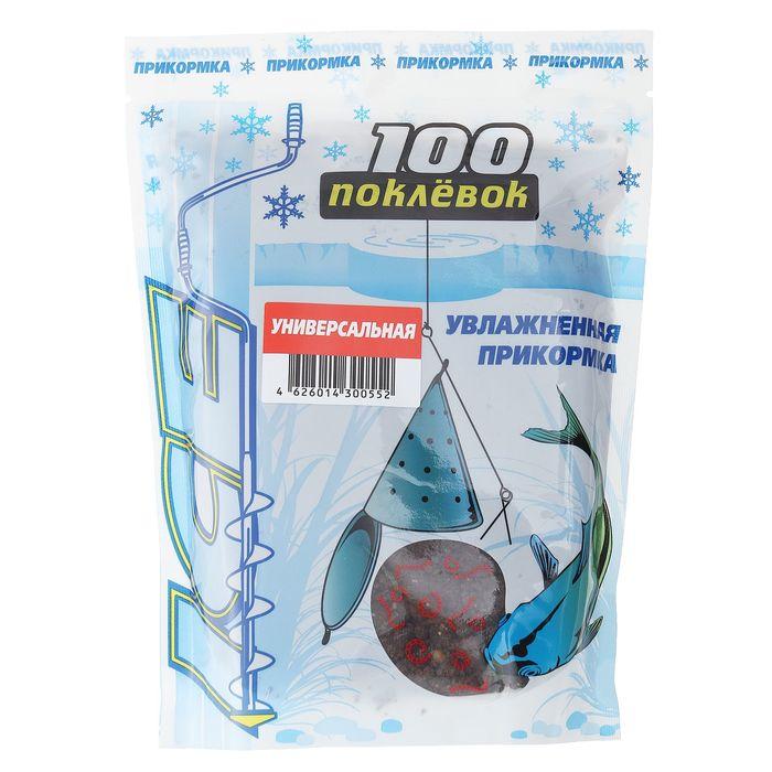 Прикормка зимняя увлажненная «100 Поклёвок» ice универсальная, вес 500 г