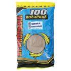Прикормка зимняя «100 Поклёвок» универсальная, вес 900 г