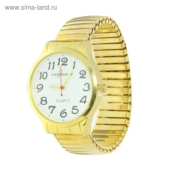 Часы наручные мужские браслет- резинка желтый корпус, белый циферблат МР9