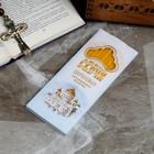 Набор свечей церковных для домашней молитвы восковые, голубая упаковка