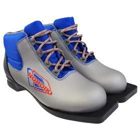 Spine Nordik boots, NN75 mount, size 34.