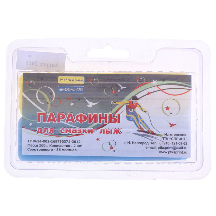 Paraffins for skis (set of 2 bars) zh-s, (up to -7 ° C).