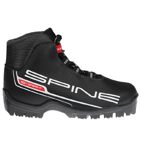 Spine Smart 457 Boots, SNS Mount, Size 37.