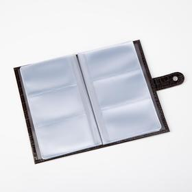 Визитница на кнопке, 3 ряда, 24 листа, кайман, цвет коричневый - фото 64507