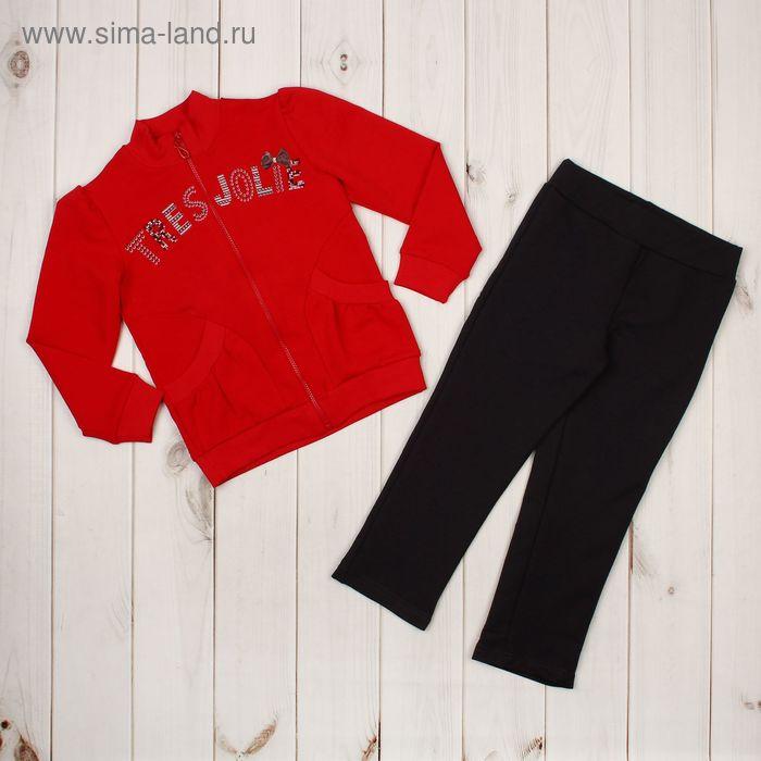 Спортивный комплект (куртка+брюки), рост 110 см (5 лет), цвет тёмно-серый/красный (арт. Л376)