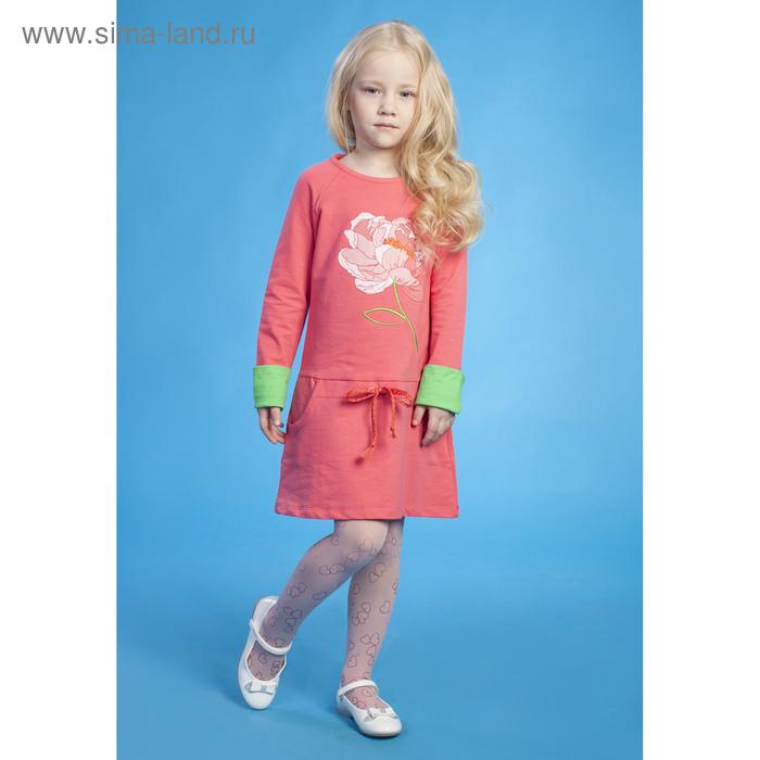 Платье для девочки длинный рукав, рост 122-128 см, цвет коралл