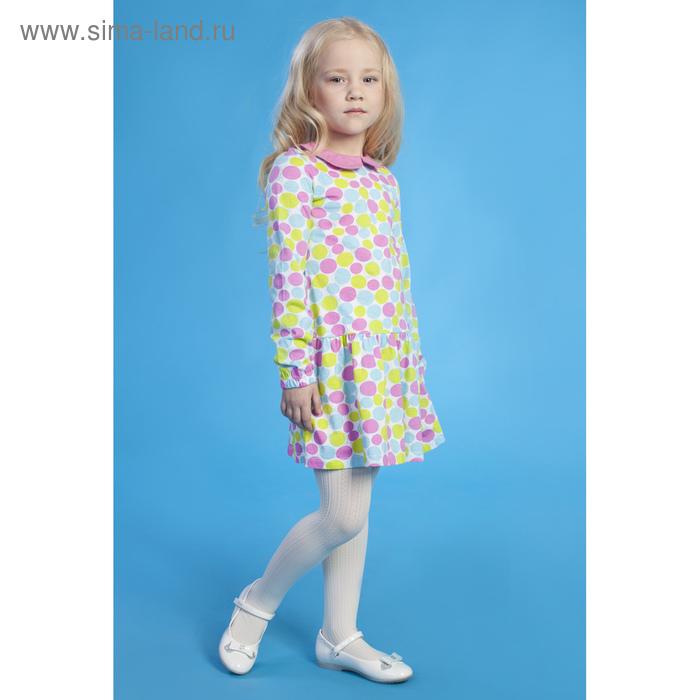 """Платье для девочки с длинным рукавом """"Цветные круги"""", рост 122-128 см"""