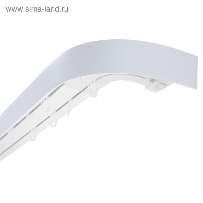 """Карниз с пластиковой декоративной планкой """"Ультракомпакт"""", 2 ряда, цвет белый, 200 см"""
