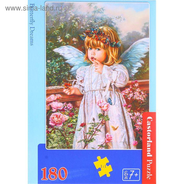 "Пазлы ""Ангел с бабочкой"", 180 деталей"