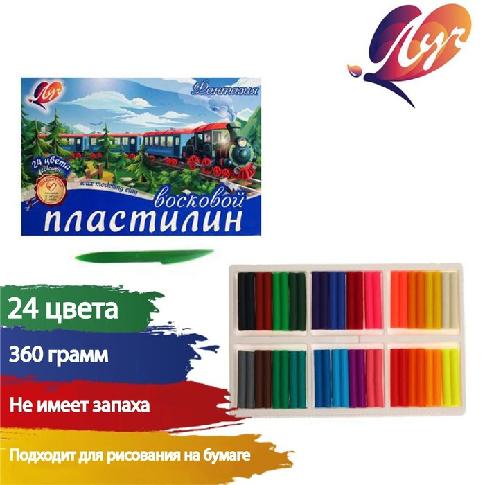 Plasticine soft wax 24 colors 420 g