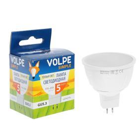 Лампа светодиодная Volpe, GU5.3, 5 Вт, свет тёплый белый