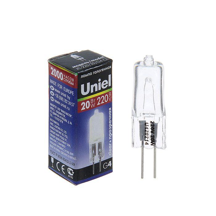 Halogen lamp Uniel, G4, 20 W, 220 V, transparent.