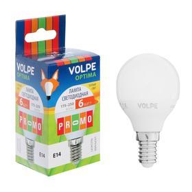 "Лампа светодиодная Volpe ""шар"", G45, 6 Вт, Е14, 3000 K"