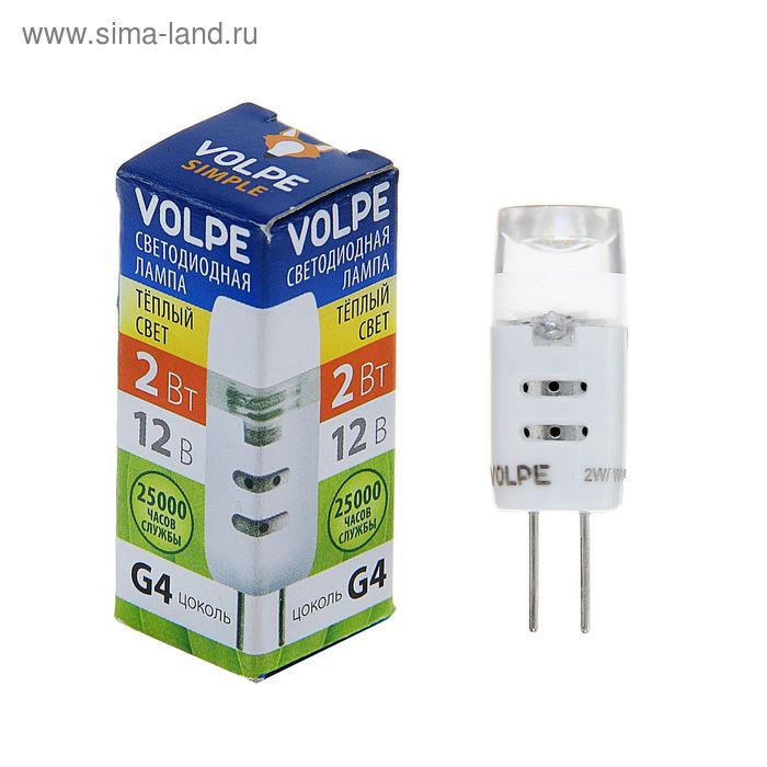Лампа светодиодная Volpe, G4, 2 Вт, свет тёплый белый