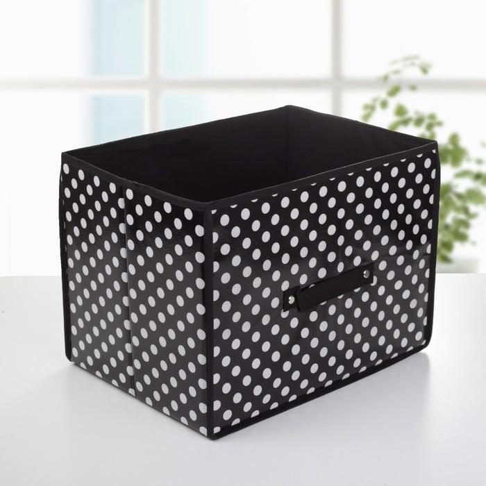 Короб для хранения «Горошек», 37 × 27 × 27 см, цвет чёрно-белый