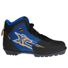Ботинки лыжные TREK Арена, крепление NNN, ИК, цвет чёрный, лого синий, размер 41