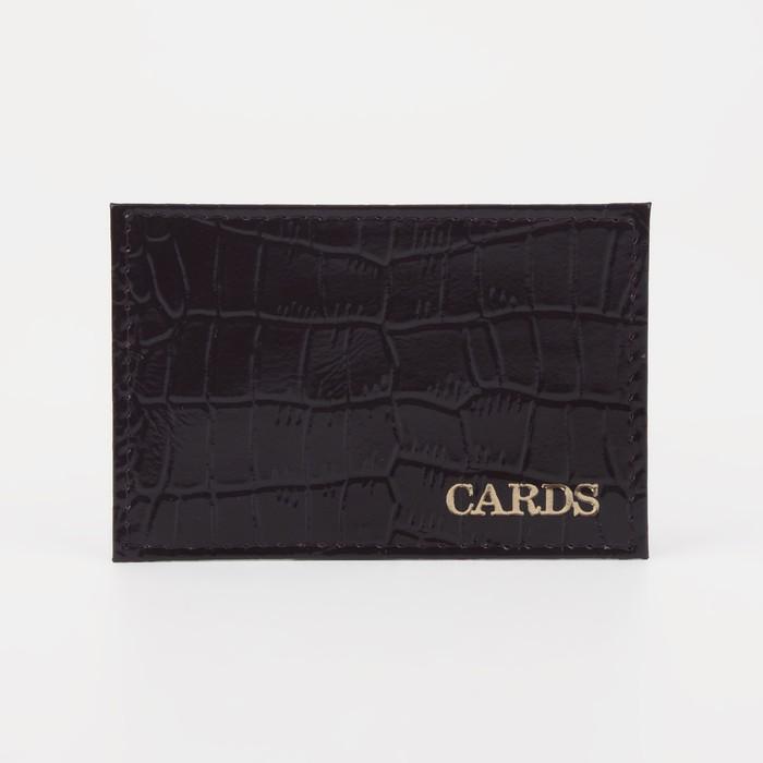 Футляр для карточки, крокодил, цвет коричневый