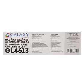 Curling Iron Galaxy GL 4613, 60 W, automatic, 210 ° C, ceramic coating.