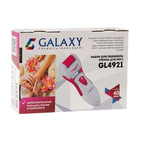 Galaxy GL 4921 pedicure kit, 2 removable rollers, 2 * AA power (not included).